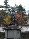 Oogaki200811156