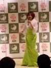 Atsuko200811172