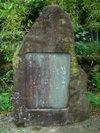 Takeruien20090609