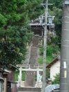 Mitake200907247