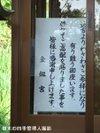 Kinkenguu200910033