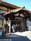 Kagaichinomiyaeki20091004