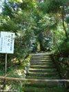 Shirayamahimejinjya2009100413