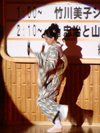 Takegawa_miko_201003183