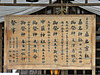 Jinjya201201093