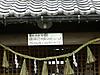 Jinjya201201094