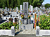 Ohakamairi_ozeki1_20120922